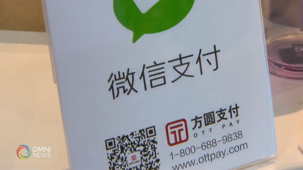 探讨利用微信平台打开华裔市场座谈会 – Jun 18, 2019 (ON)