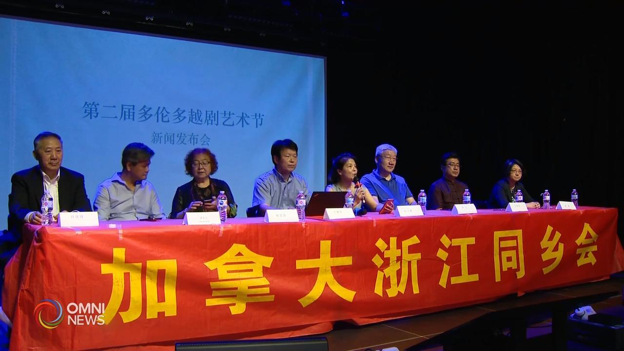 中国越剧文化艺术节8月3日在多伦多演出 – Jul 10, 2019 (ON)