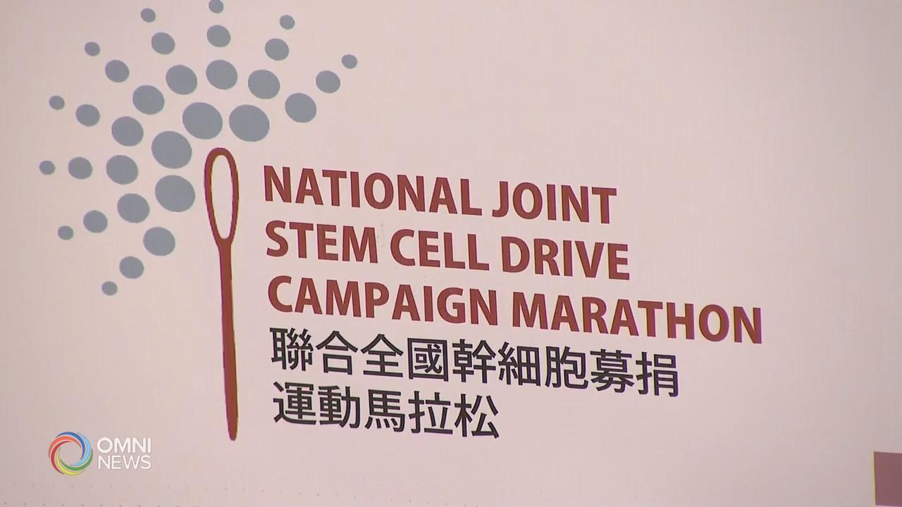 社区发起干细胞募捐 鼓励年轻人登记  – Jul 18, 2019    (ON)