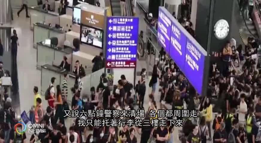受示威影響停滯香港的旅客 抵達溫哥華 (BC) – 2019AUG13