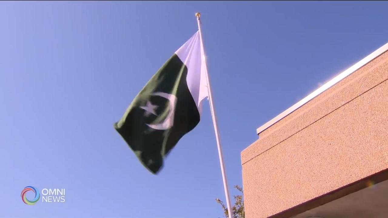 Pakistan Independence day flag raising ceremony