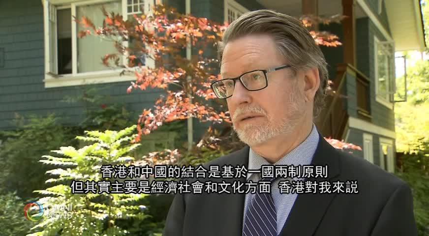 專家指出香港游行示威 不僅影響香港經濟 對亞太地區經濟也將造成衝擊(BC) -2019AUG16