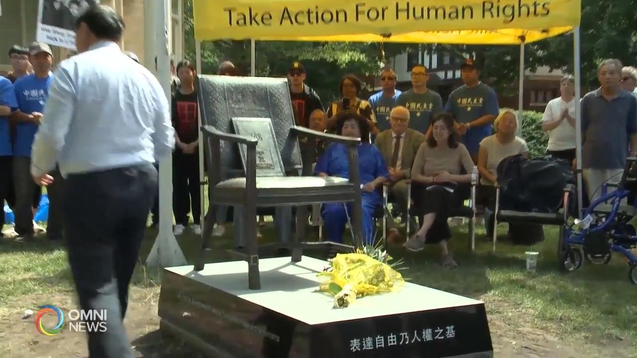 纪念刘晓波空椅,正式在渥太华矗立 – Aug 13, 2019 (ON)