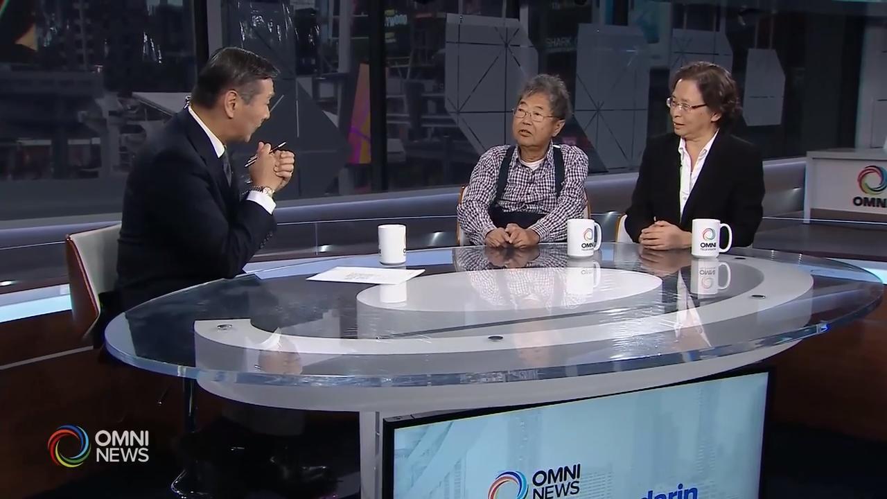 首届国际健康前沿医药峰会 – Aug 13, 2019 (ON)