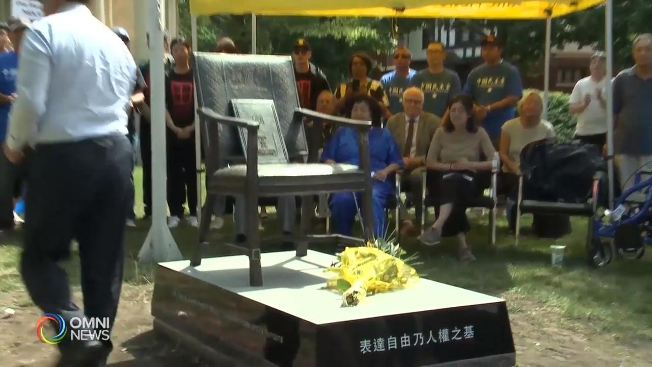 劉曉波空櫈紀念碑矗立在渥太華 – Aug 13, 2019(ON)