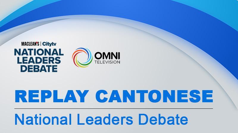 Replay: National Leaders Debate – Cantonese