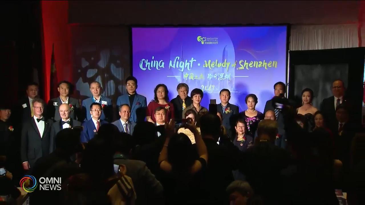 中加創新文化節,以中國電影作主題 — Sep 16, 2019 (ON)