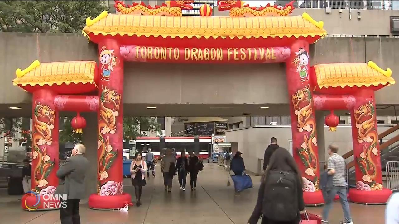 第二届龙文化节周末举行 – Sept 09, 2019 (ON)