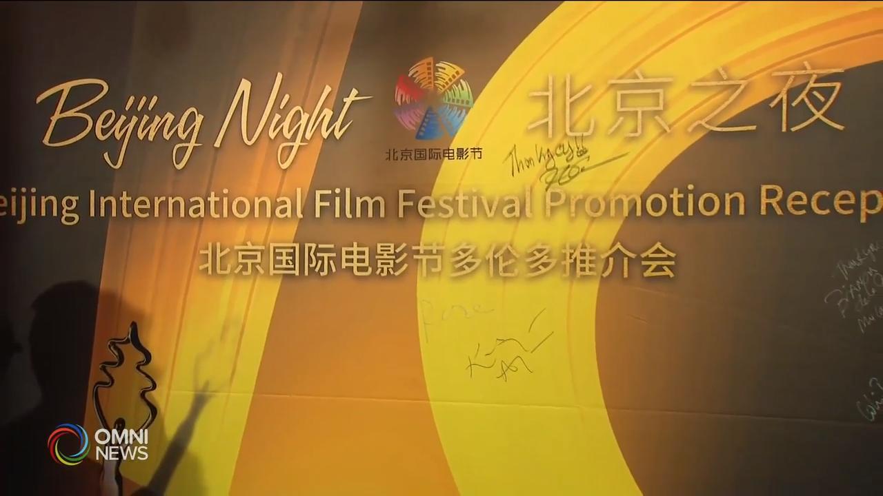 """""""北京之夜""""活动在TIFF LightBox 举行 – Sept 10, 2019 (ON)"""