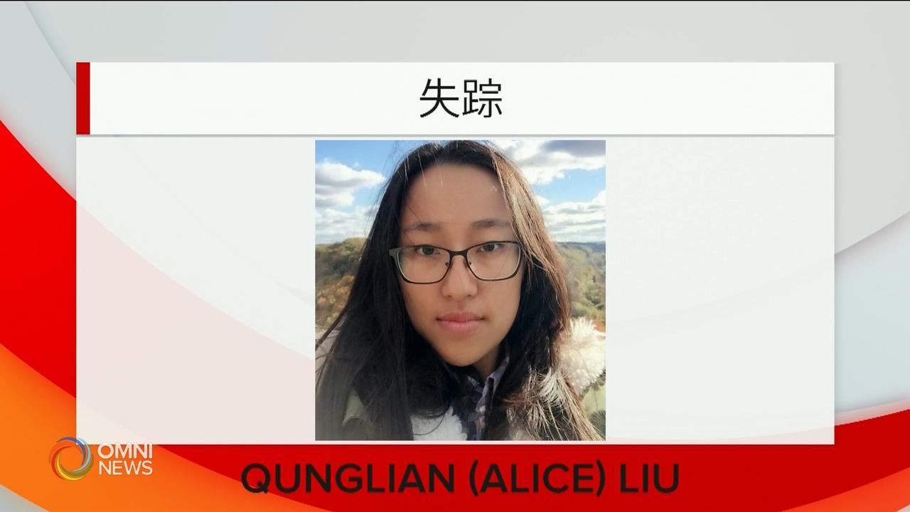找尋25歲華裔失蹤女子下落 — Sep 18, 2019 (ON)