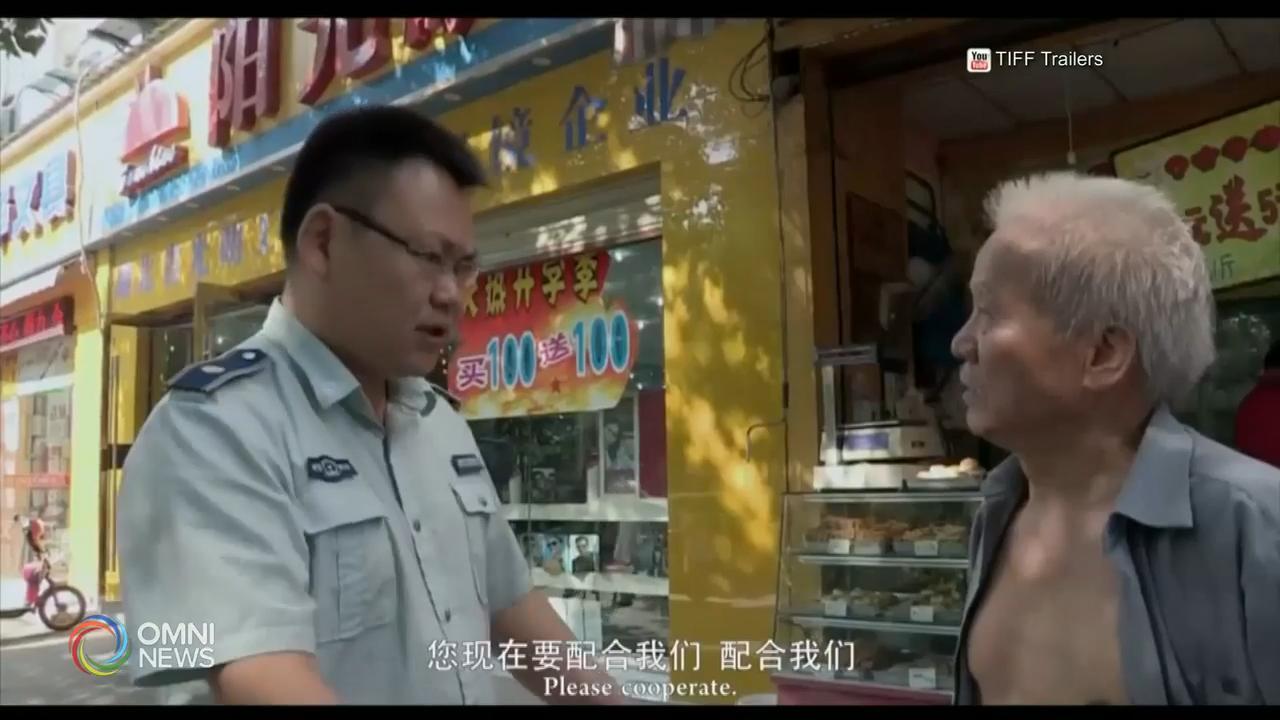 中國導演陳為軍最新影片《城市夢》– Sep 16, 2019 (ON)