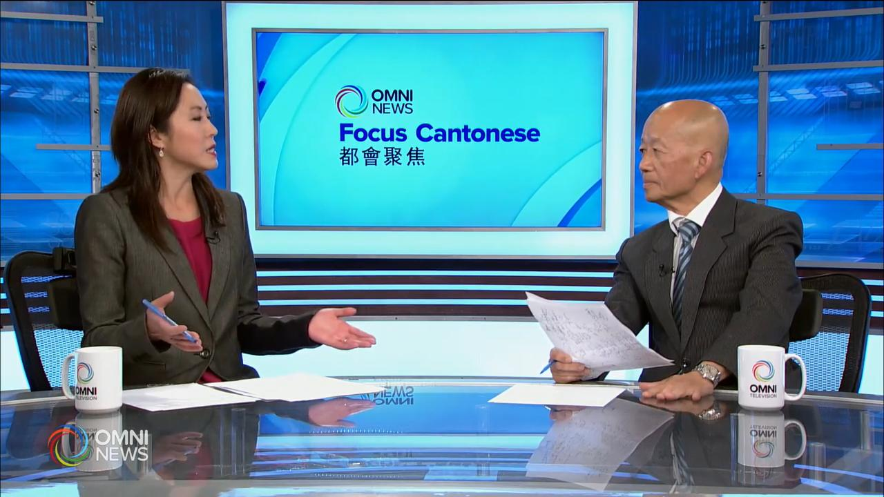 Post French Debate Special- Cantonese (part 2)