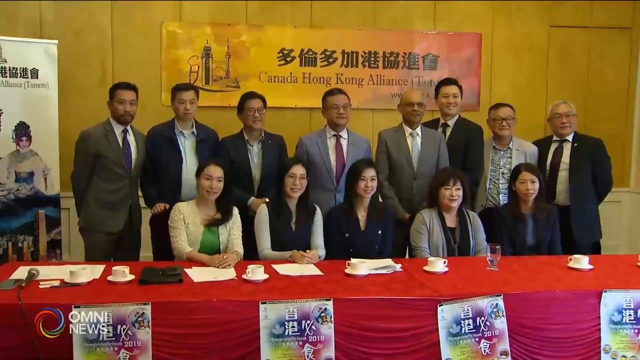 首屆Hongkonglicious香港必食美食節 — Oct 11, 2019 (ON)