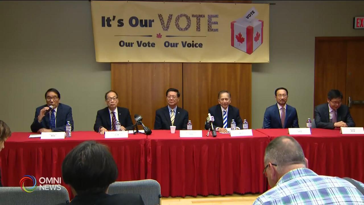 華裔社區團體攜手呼籲選民踴躍投票 — Oct 08, 2019 (ON)
