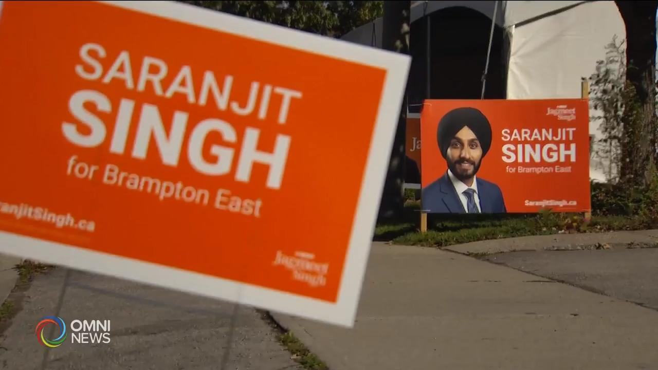 NDP candidates react to racist vandalism