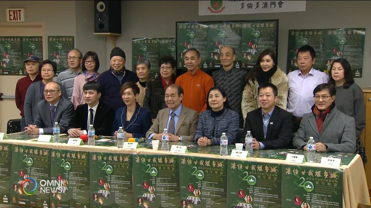 大型晚宴慶祝澳門回歸中國二十周年 — Dec 09, 2019 (ON)