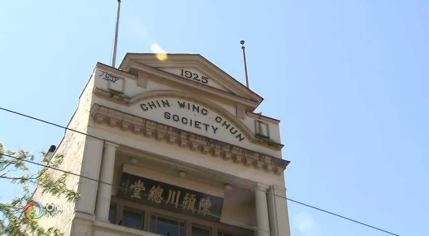 唐人街復興20年:路在何方(下) (BC) Dec 13, 2019