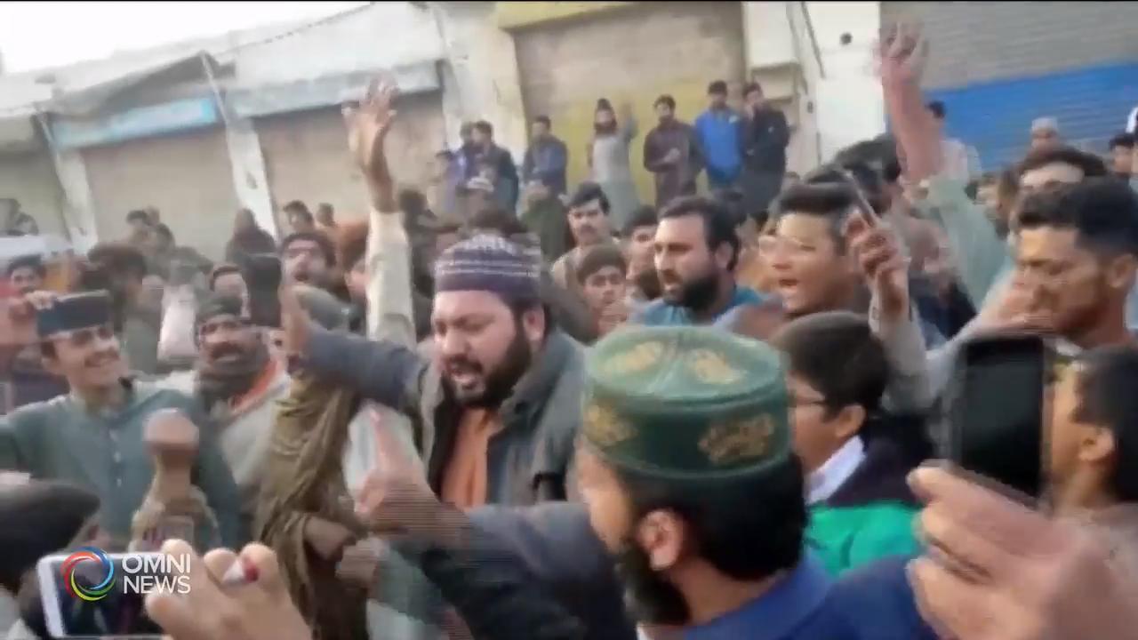 Nankana Sahib attack