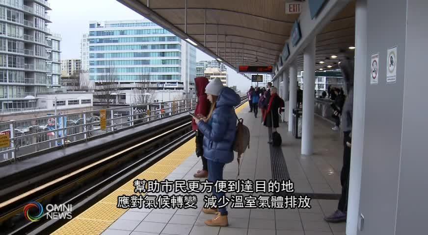 加拿大線增四架新列車 (BC) – JAN 21, 2020