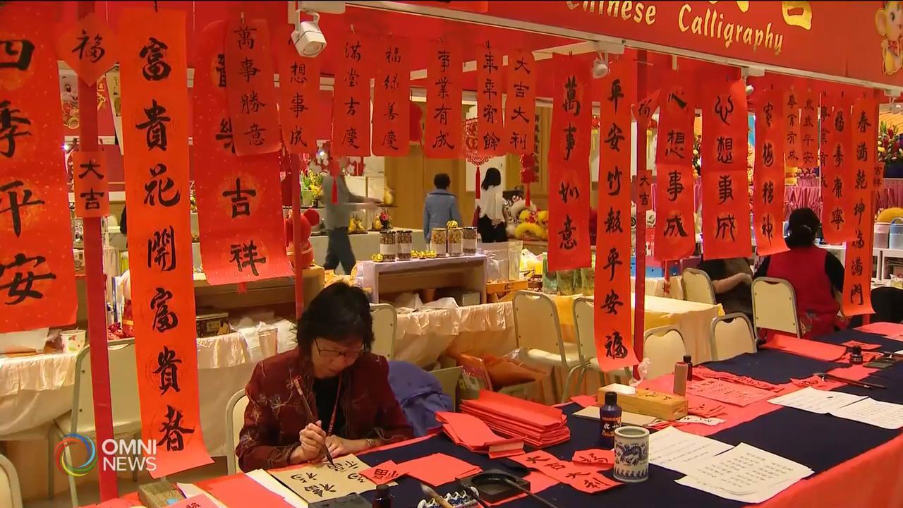 佛光山寺新春慶祝活動 — Jan 24, 2020 (ON)