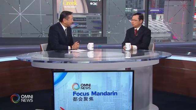 CPAC专业成就奖得奖人倪合宇博士专访(一) - Jan 21, 2020