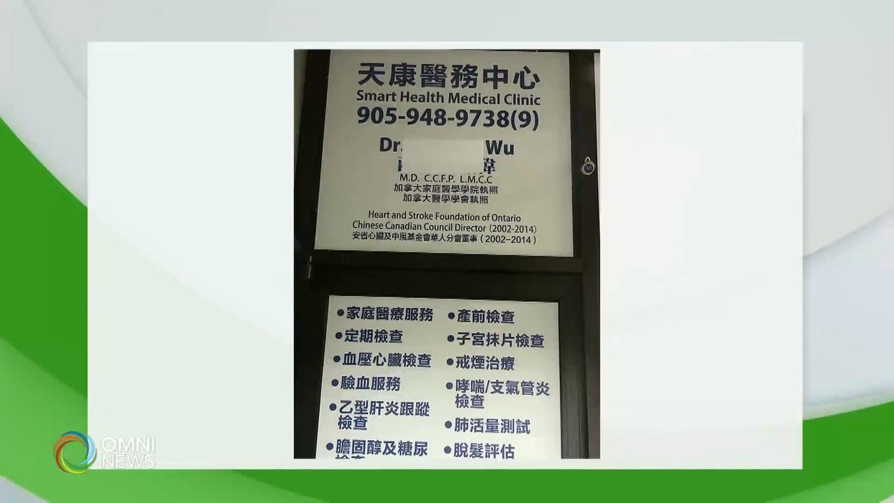 安省医生学会撤销一名华裔家庭医生的执照 - Jan 22, 2020