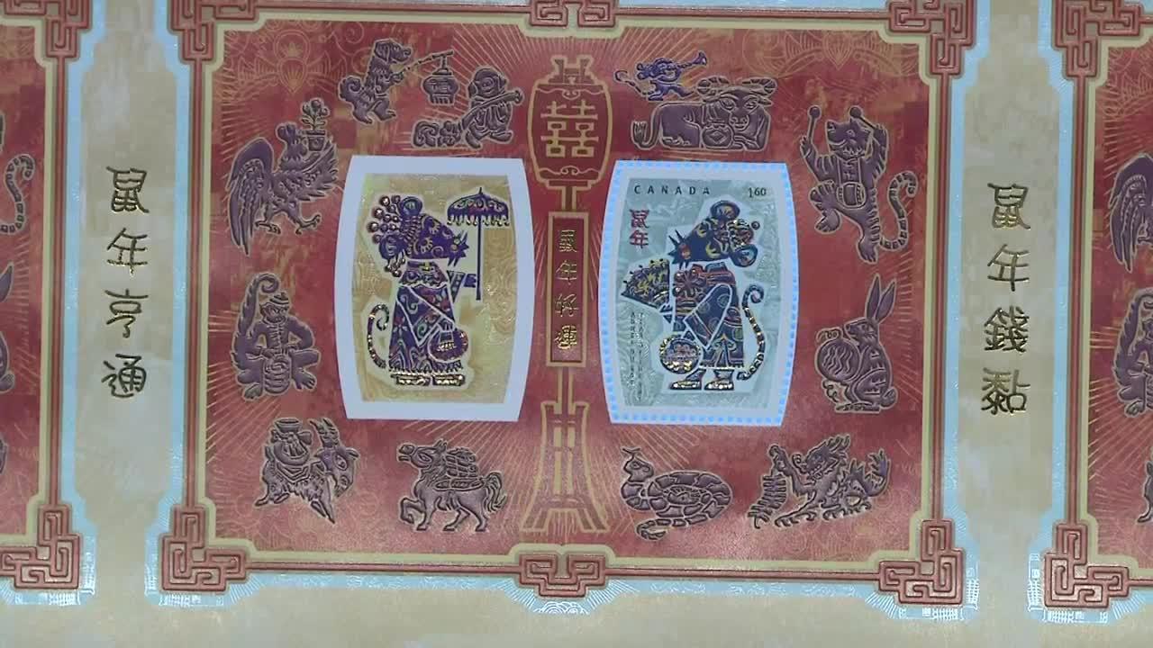 Part 3 – 第三節:溫哥華記者鄧永璋介紹鼠年郵票與紀念幣