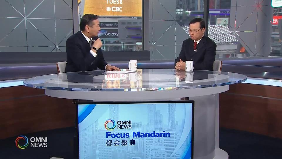 CPAC专业成就奖得奖人倪合宇博士专访(二) - Jan 22, 2020