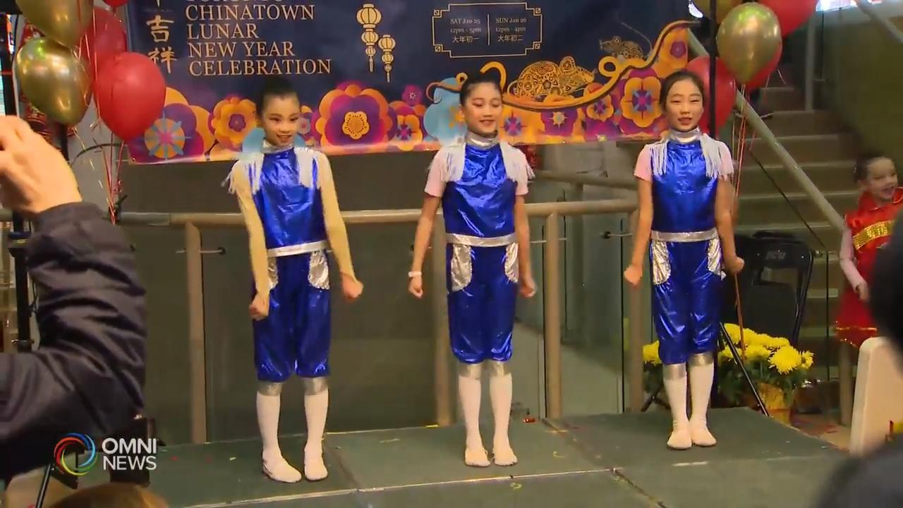 多伦多中区华埠迎新春活动 - Jan 27, 2020