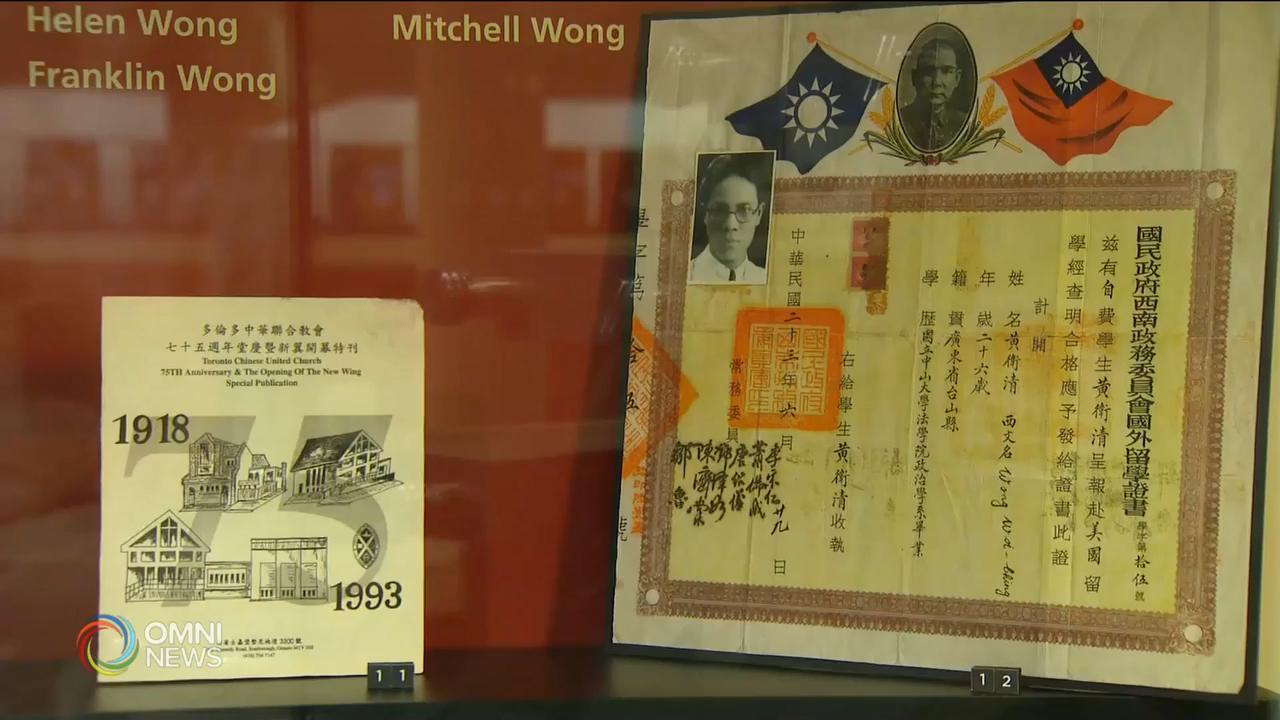 多市圖書館希望豐富華人檔案庫 — Jan 24, 2020 (ON)