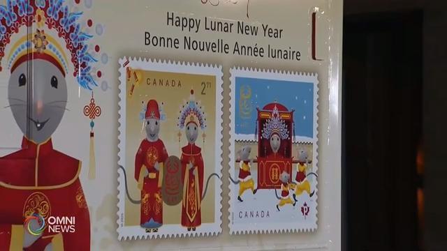 邮政局推出鼠年生肖纪念邮票- Jan 17, 2020