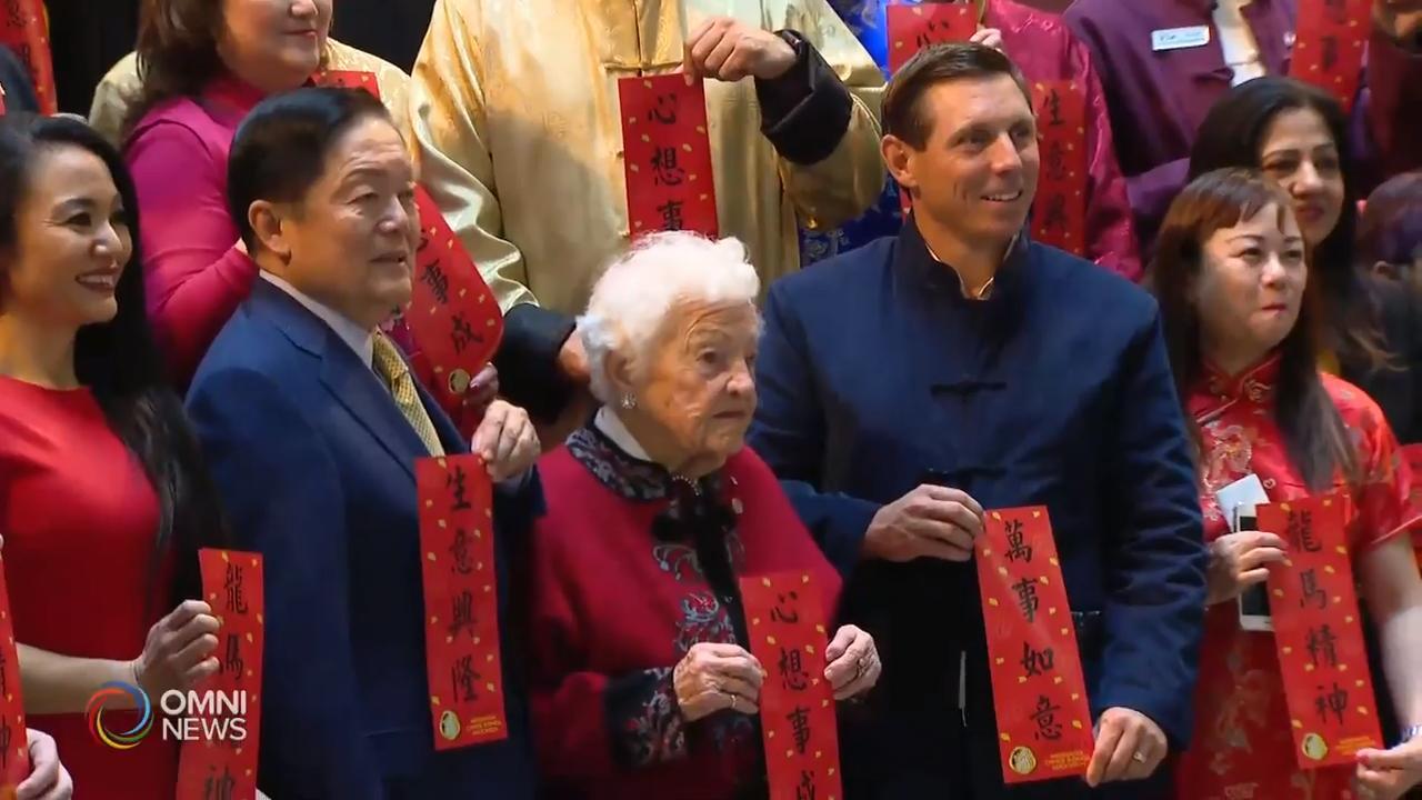 宾顿市政府举办庆新春活动 - Jan 27, 2020