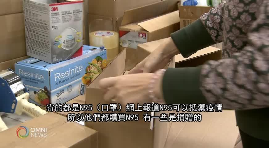 本地人買口罩郵寄至中國 (BC) – JAN 24, 2020