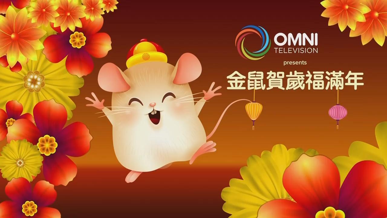 金鼠賀歲福滿年 – 節目預告
