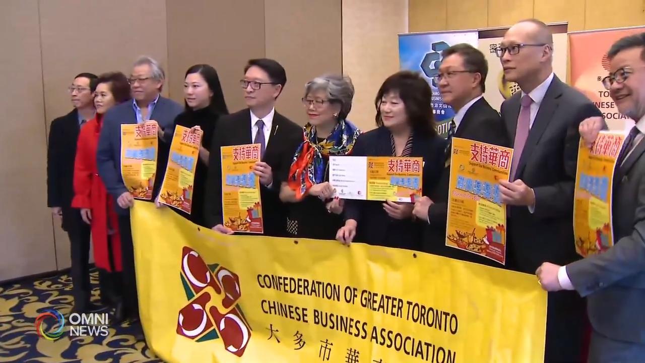 大多市华商总会举办抽奖活动,鼓励大众多消费 - Feb 13, 2020