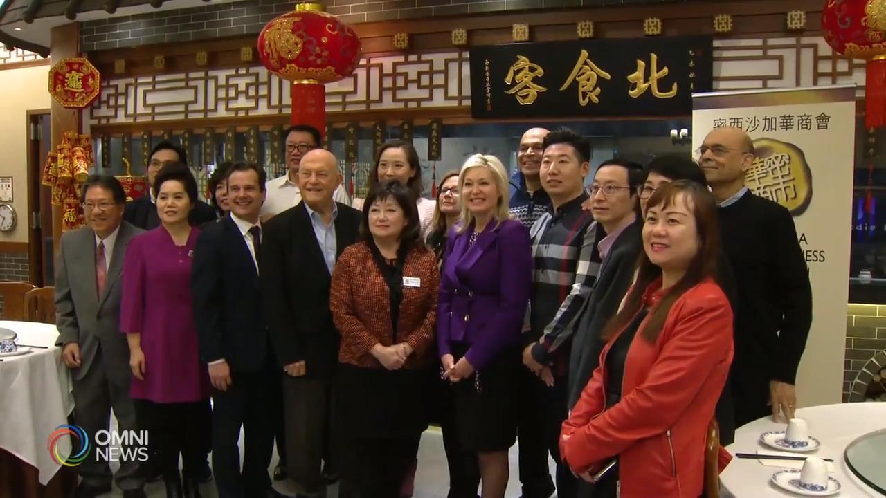 密西沙加市长支持中餐馆- Feb 20, 2020