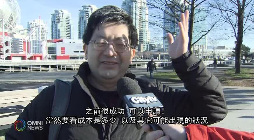 前冬奧籌委會主席呼籲溫哥華再申奧 (BC) – FEB 20, 2020