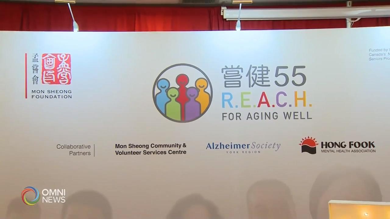 孟尝会推出「尝健55」计画,提升老人生活质量 - Feb 12, 2020