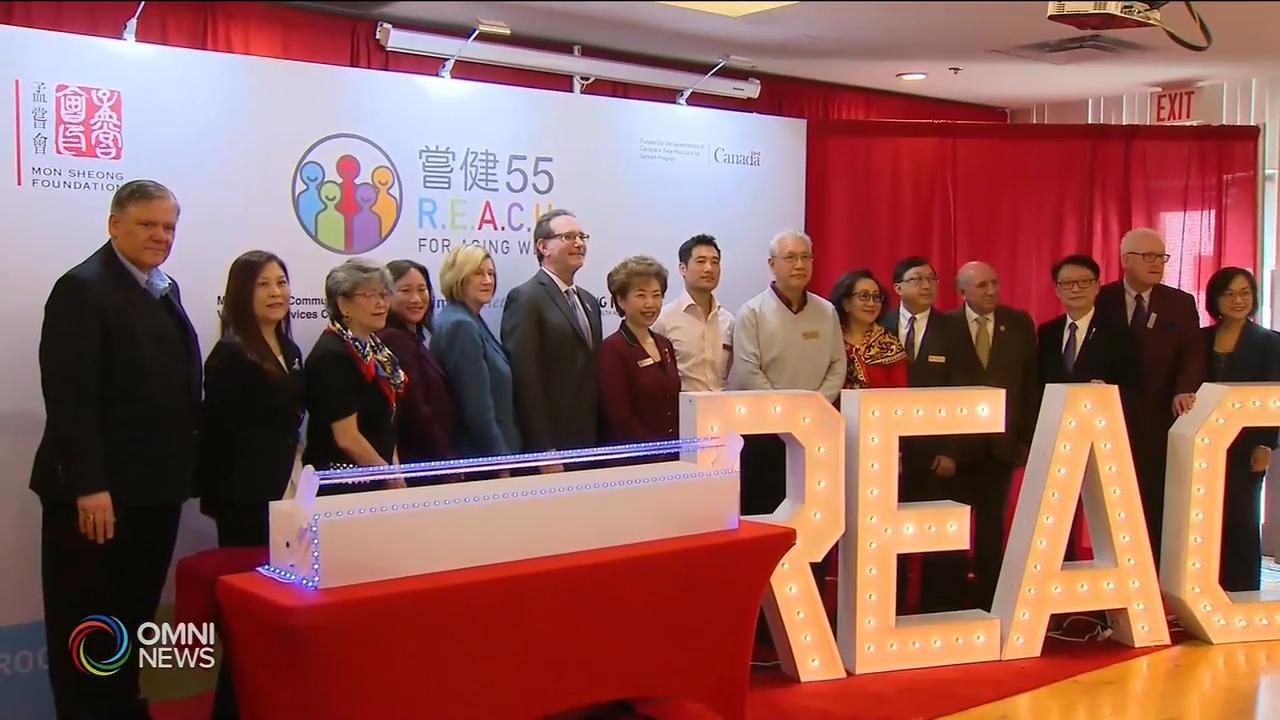 孟嘗會「嘗健55」計畫 — Feb 12, 2020 (ON)