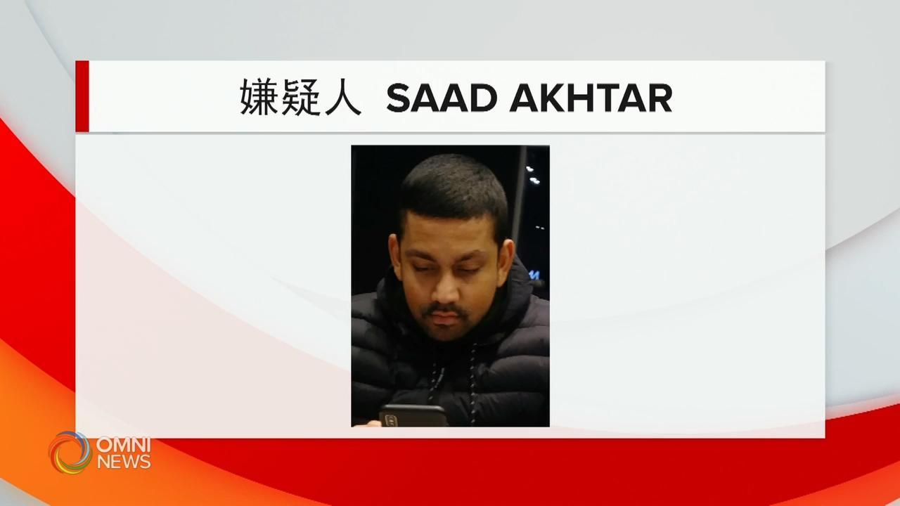 涉嫌打死华裔女性的嫌疑人,被加控恐怖主义罪名 - Feb 26, 2020