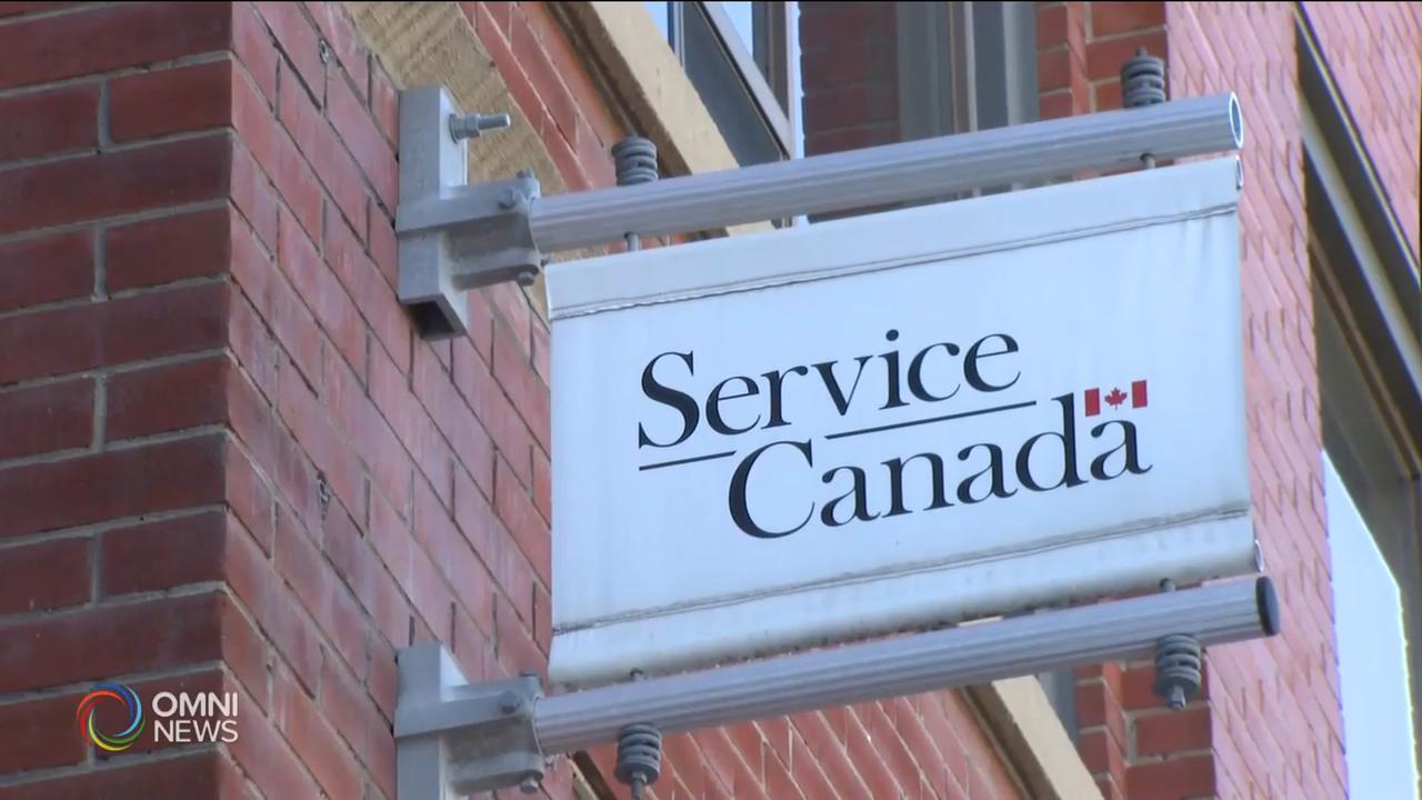 Service Canada服務中心將暫停開放 — Mar 27, 2020 (ON)