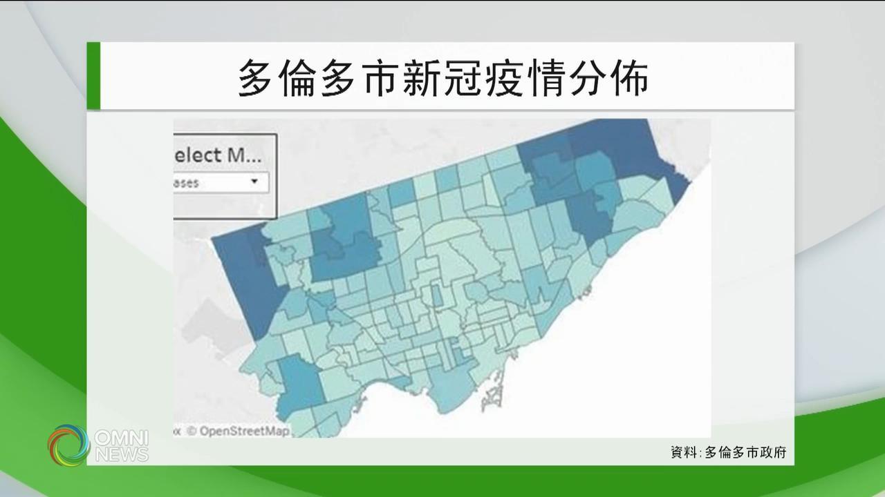 多伦多卫生局公开市内确诊病例地区分布资料 - May 27, 2020