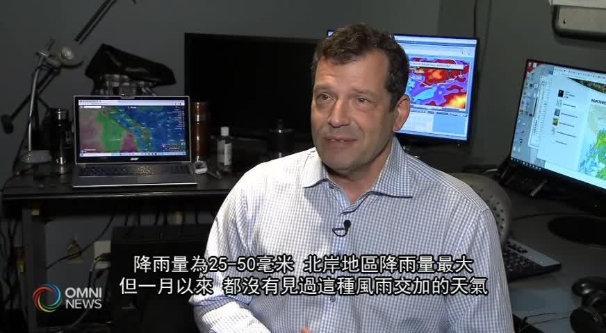 本地迎來入秋後首場暴風雨 (BC) – SEP 23, 2020