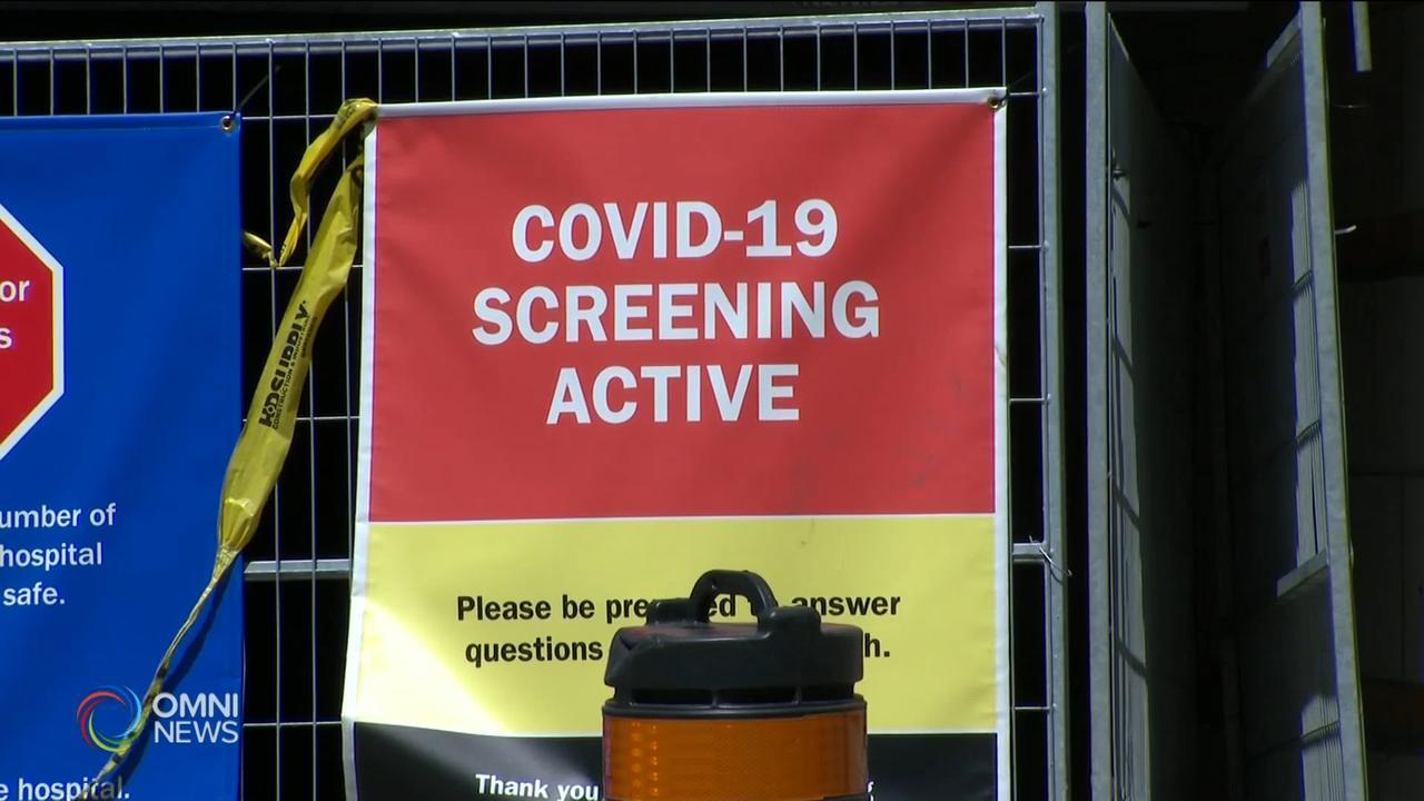 儿童感染新冠病毒,可能出现罕见炎症 - Oct 16, 2020