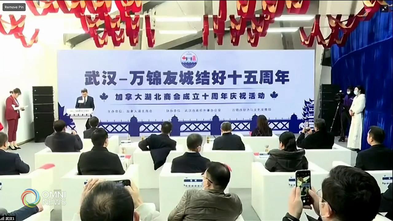 万锦和武汉缔结姐妹城市15周年庆 - Jan 15, 2021