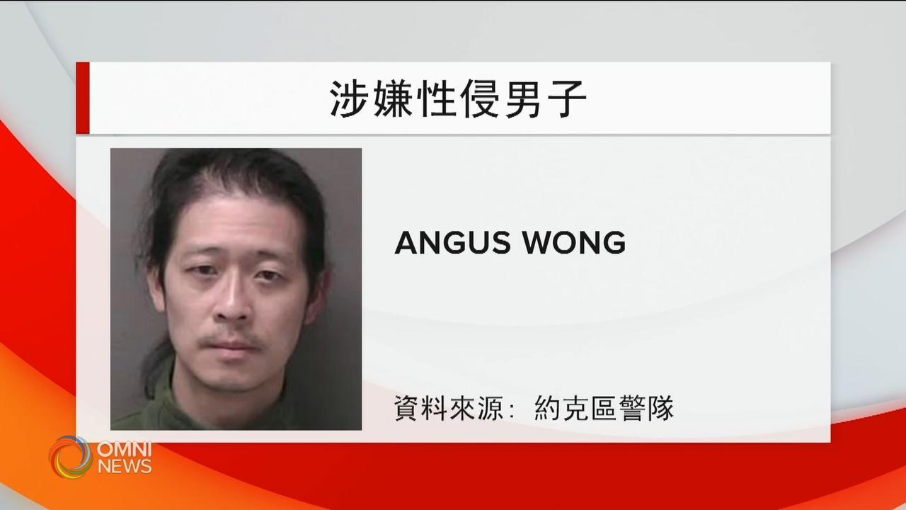 万锦市华裔男子涉嫌性侵女童 - Jan 12, 2021