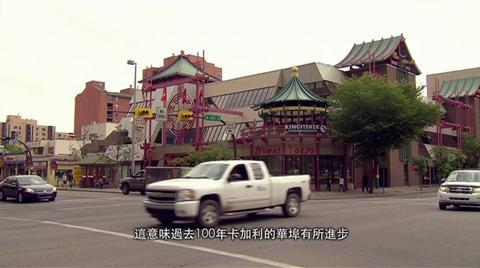 Chinatown Canada: Episode 2  (English with Chinese subtitles)